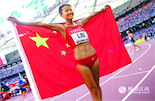 当然除了不幸的经历之外,还有人在2015年收获了让他一生都难忘的美好回忆,而在高光亮相之后,他们的生活又是怎样的呢?江西姑娘刘虹在今年6月7日以1小时24分38秒的成绩打破了女子20公里竞走的世界纪录,并在8月的北京田径世锦赛中再次摘金。一时间,这个吉安安福妹子成为了全中国的骄傲。