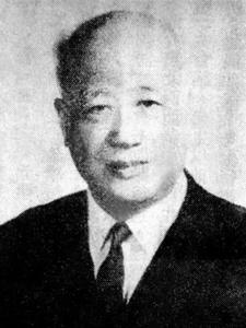 姚从吾:中国现代辽宋金元史研究的集大成者