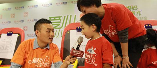 绿色出行游戏环节 主持人和孩子精彩问答