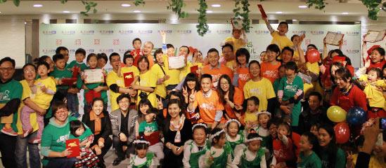 公益活动圆满结束:18个小朋友获爱心小天使奖