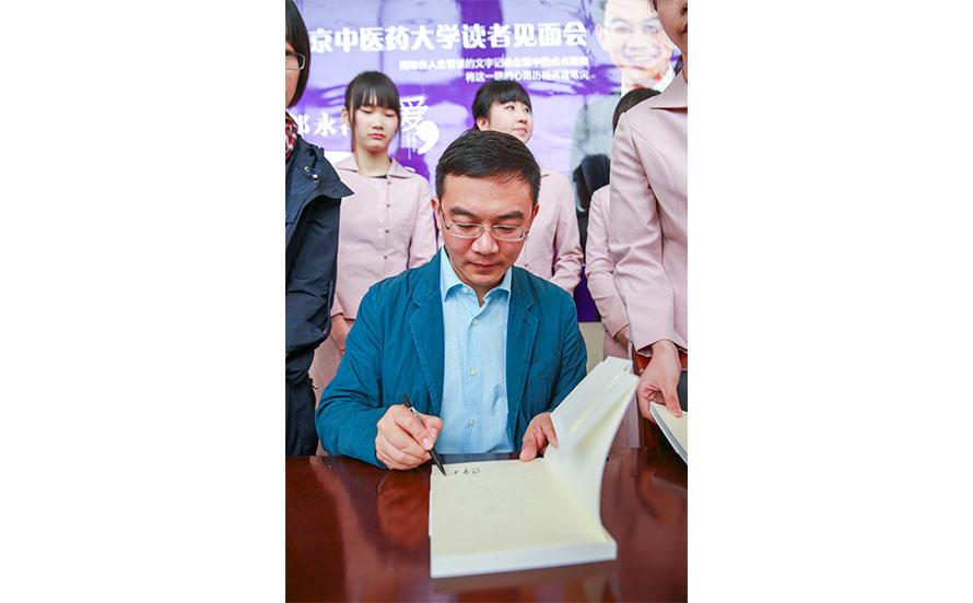 郎永淳为学弟学妹们签售新书《爱,永纯》。