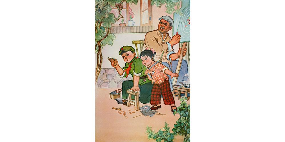 1974年(18岁)创作处女作《小小神枪手》,次年由江苏人民出版社出版发行