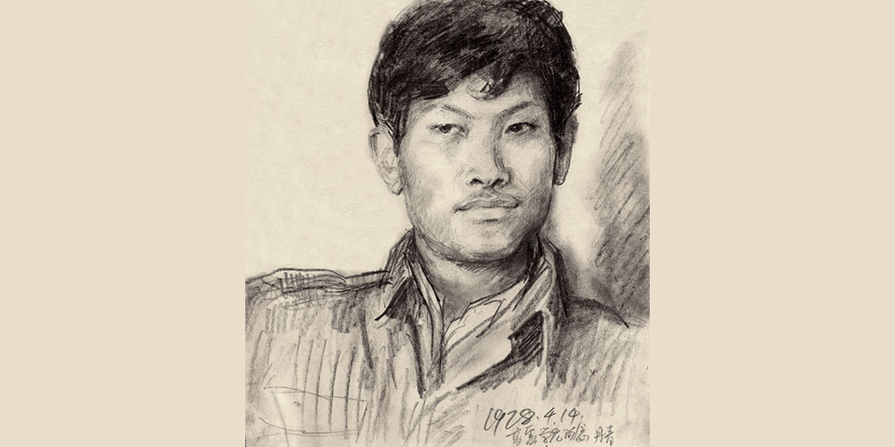 1978年(21岁),第四次参加江苏省美术创作班,期间常常相互写生,这是陈丹青画的高云。