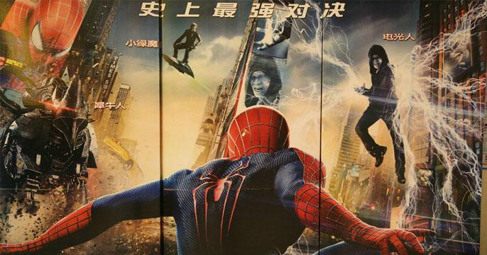 超凡蜘蛛侠2:漫威英雄三足鼎立 年度最炫打斗