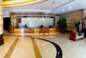 金鼎商务酒店