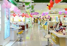 金博大    化妆品区