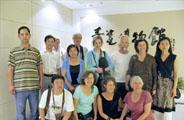 国际陶艺专家学者