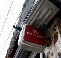 CAFE DAILY