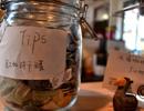 CAFE PLANT 老板给员工买下午茶饼干的钱都在这里