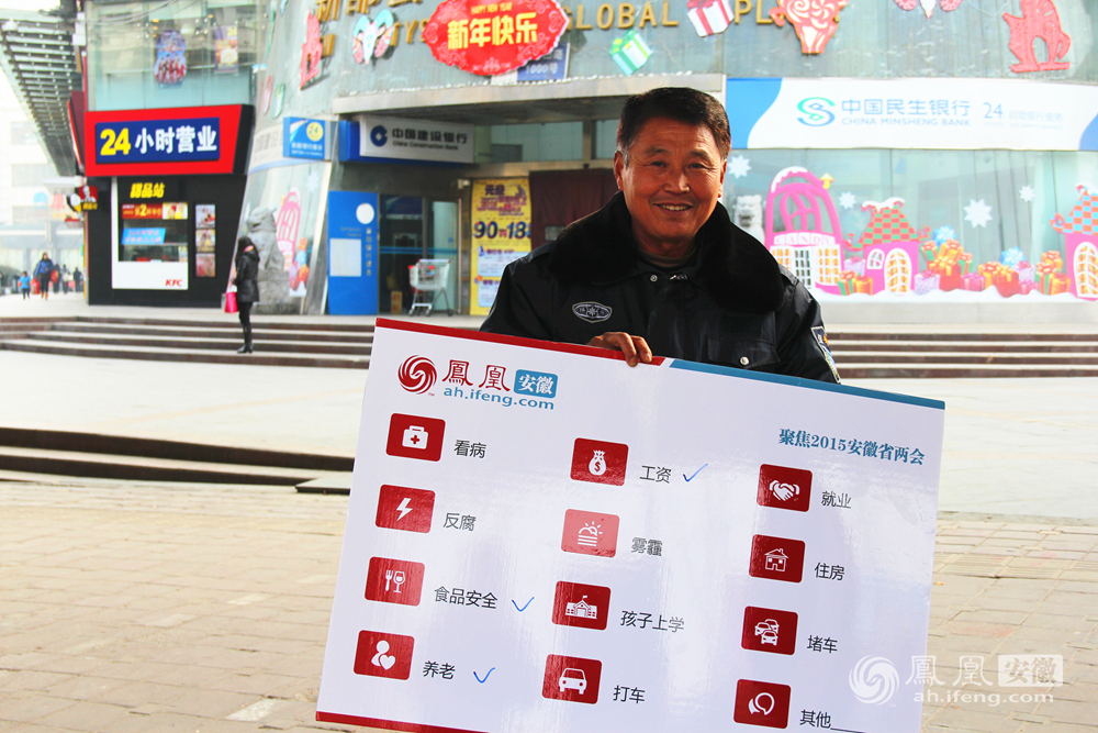 """65岁的王先生已退休,但为了家里能多点收入,去年开始在超市门口看车,现在每个月也能有两、三千元的收入。希望2015年,可以再多挣一点钱。""""我还没有老,我还干的动呢。""""(图/文 董军 傅剑波)"""