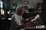 近两年,出现在市场上的金溪古书可谓凤毛麟角,全国范围内都难以寻觅。在吴老眼中,金溪古书比现在任何一种书籍都更具有自己独特魅力。对于他来说古书是一种文化韵味,这种对古书的喜爱难以言表。