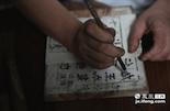 """浒湾传统木刻雕版印刷术包括制版、写样、上板雕刻、打空拉线、刷印、校对、套色、装订等多道工序。但随着时代的发展,到了如今木刻雕版印刷的流程已大大简化。但像""""写样""""这种关键技艺,一般的新手需要两到三年才能写出一手好的反字。字体一般为宋体、仿宋体、楷体,平整规范,特殊的用隶、篆、行、草或作者手迹。"""