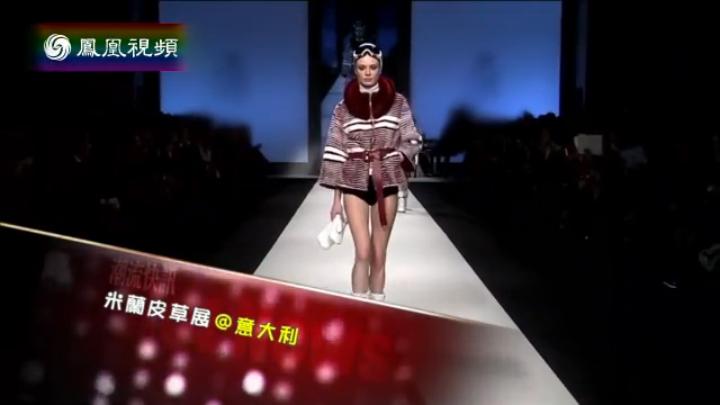 2014-04-28天桥云裳 米兰皮草展