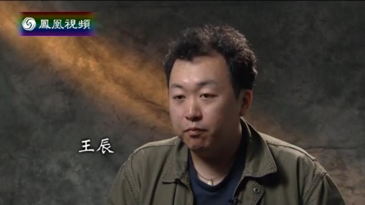与梦想同行:大自然记录者——王辰(下)