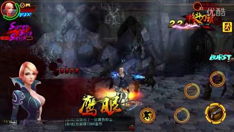 《格斗刀魂Online》公测预告视频