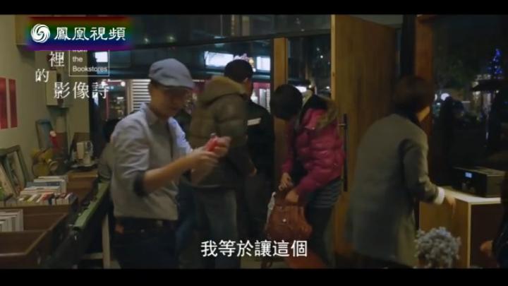 与梦想同行:给新手的书店——郑宇庭