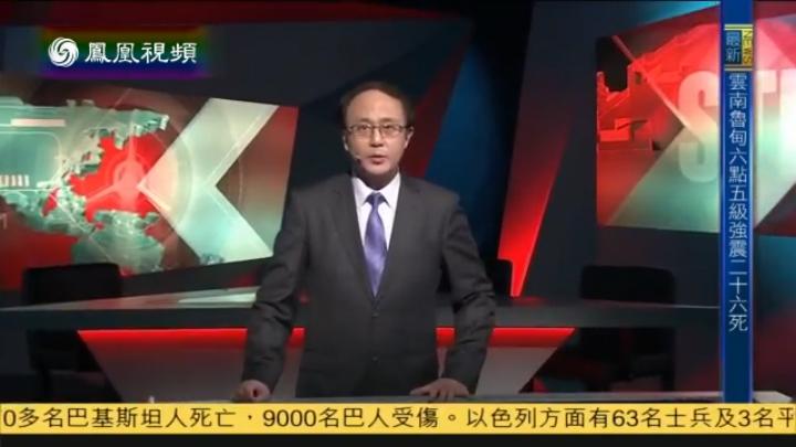 2014-08-03寰宇大战略 中美关系趋于逐渐脱钩