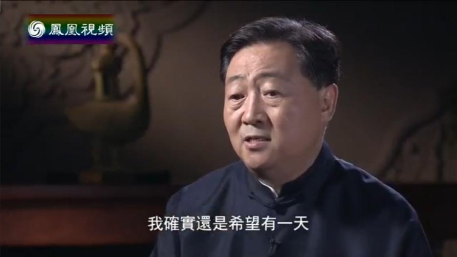 中国国家博物馆(下集)