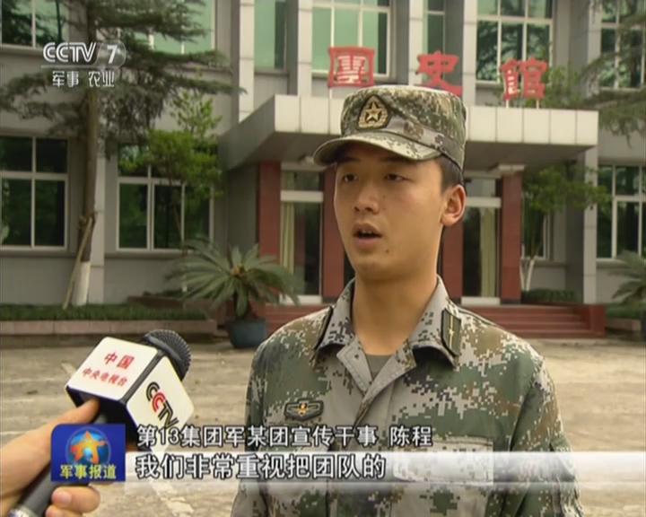军事报道_>> 军事报道