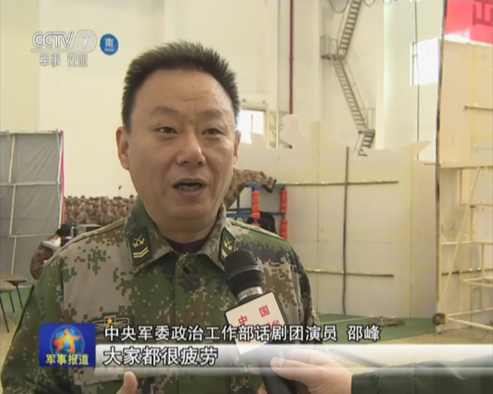凤凰军事新闻视频 图片合集