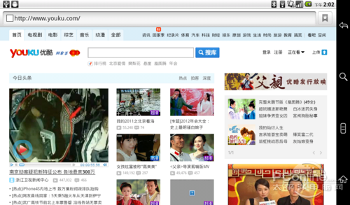 谁有色的最新视频网站_视频网站页面