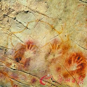 新疆万年前洞穴岩画 - 华杨网