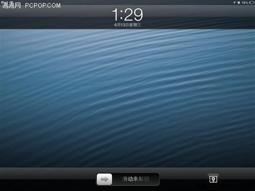 平板电脑 苹果平板评测 > 正文   首先我们可以看一下ios6的解锁界面图片