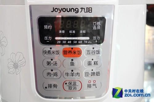 精准智能控压 九阳电压力锅降至459元
