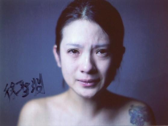 徐圣渊:《哭泣的女孩儿》