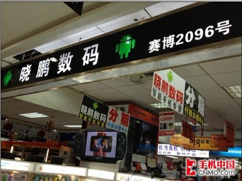 携手MX2力战iPhone5武汉小米2s仅2099