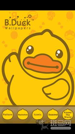 超萌小鸭子b.duck 2款app推荐