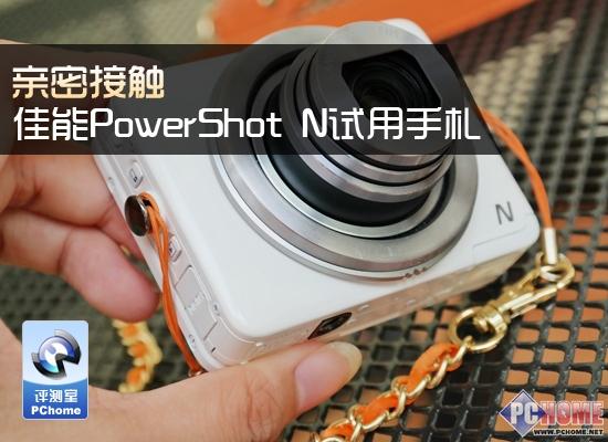 电路板 摄像机 摄像头 数码 550_400