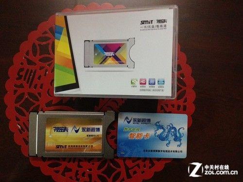 ZOL用户体验国微视密卡产品