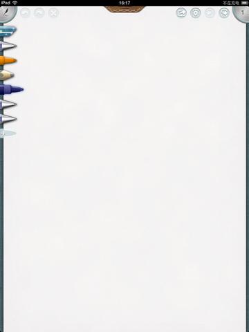 简单笔记边框手绘