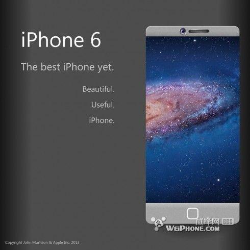 一大一小无边框 iphone