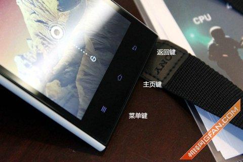 小米手机3 机身屏幕下方