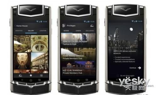 诺基亚vertu_诺基亚将出售vertu手机品牌