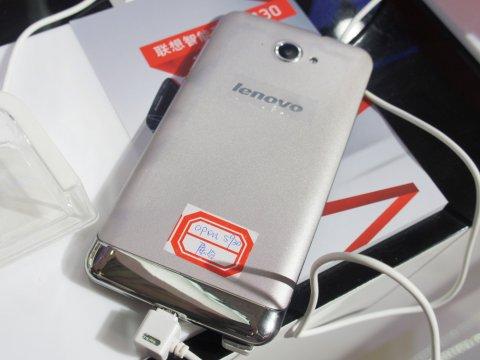联想S930展示样机