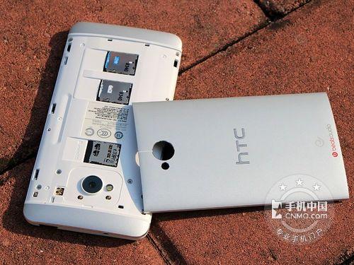 后壳可拆卸 电信版HTC One报3350元