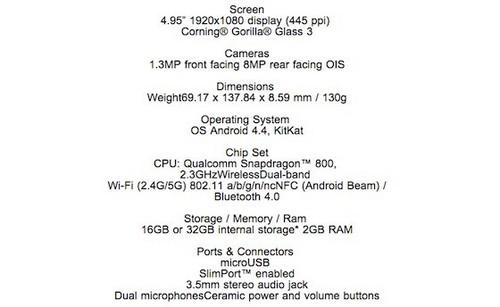 谷歌Nexus 5详细配置曝光