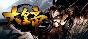 128座城池,组建自己的势力,亲身参与东汉末年争夺天下霸权的三国征途!.