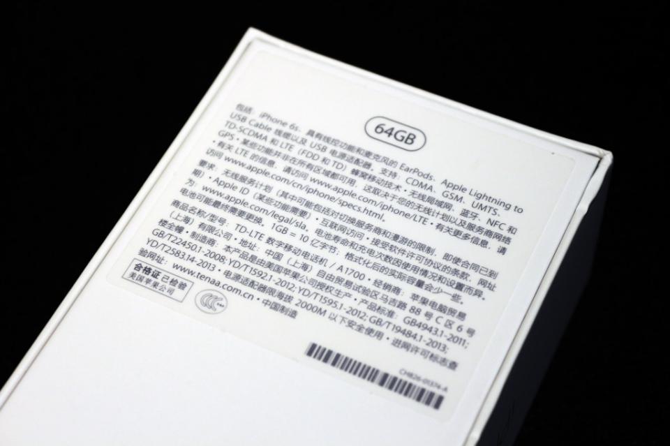 玫瑰金的魅力,苹果手机新品iphone 6s开箱