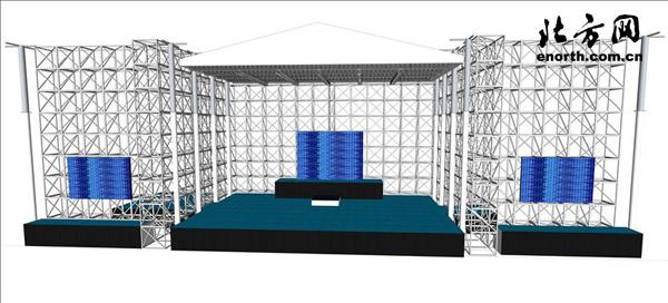张北音乐节周末开唱 巨型钢结构舞台首现中国