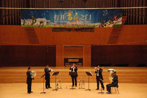 植物大战僵尸 变管乐剧 重庆铜管五重奏音乐会在京演出