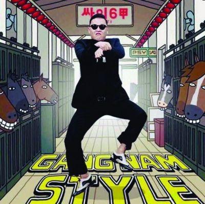 鸟叔 江南style是2012年全球娱乐界的一个小传奇.最近,... 图片 42k 400x398