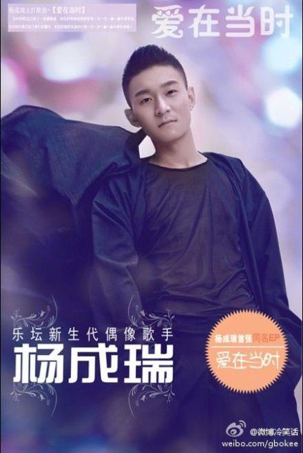 中国梦背景音乐