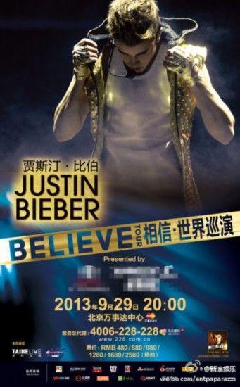 贾斯汀-比伯巡演9月降临北京