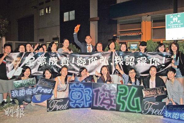 半百粉丝守在电视城门外跟自己庆祝,令郑俊弘十分感动