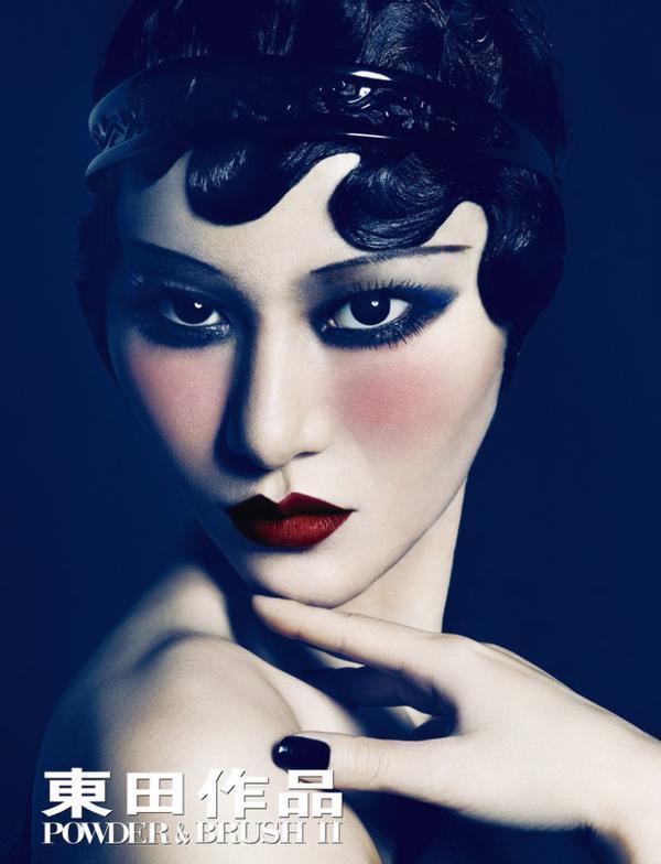 尚雯婕20年代造型曝光 彩妆教父李东田倾力打造图片