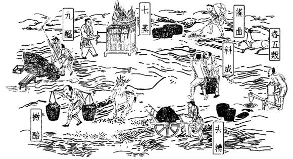 永兴坊手绘地图
